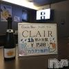 新潟駅前ガールズバー GirlsBar CLAIR(ガールズバークラール)の6月2日お店速報「本日2日出勤情報!」
