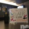 新潟駅前ガールズバー GirlsBar CLAIR(ガールズバークラール)の8月5日お店速報「本日5日出勤情報!」