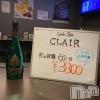 新潟駅前ガールズバー GirlsBar CLAIR(ガールズバークラール)の10月23日お店速報「本日23日出勤情報!」