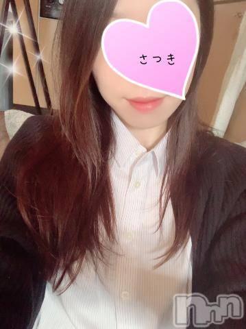 新潟メンズエステGRACE 新潟(グレース ニイガタ) 五月(27)の11月16日写メブログ「おはようっ」