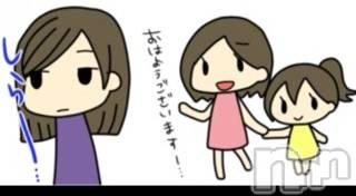 新潟ソープ-2nd- PENT(セカンドペント) ふたばさん(24)の10月11日写メブログ「挨拶。」