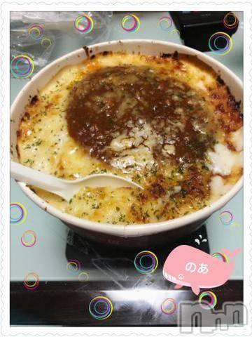 長野人妻デリヘルつまみぐい(ツマミグイ) 体験 のあ(24)の8月16日写メブログ「食べすぎ(????  )」
