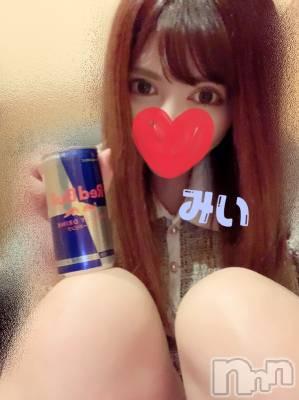 伊那デリヘル Lip Gloss(リップグロス) みい(23)の2月24日写メブログ「お久しぶり!」