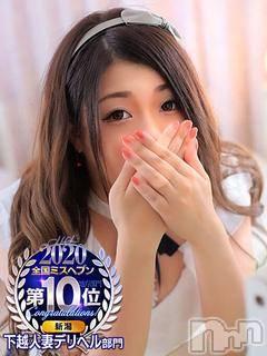 ゆま/美しき美脚(29) 身長159cm、スリーサイズB87(D).W60.H88。新潟人妻デリヘル 一夜妻(イチヤヅマ)在籍。