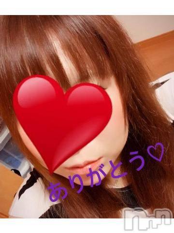 上越デリヘルHONEY(ハニー) ゆい(34)の9月22日写メブログ「退勤♪」