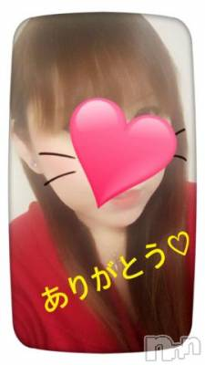 上越デリヘル HONEY(ハニー) ゆい(34)の8月25日写メブログ「お礼?」