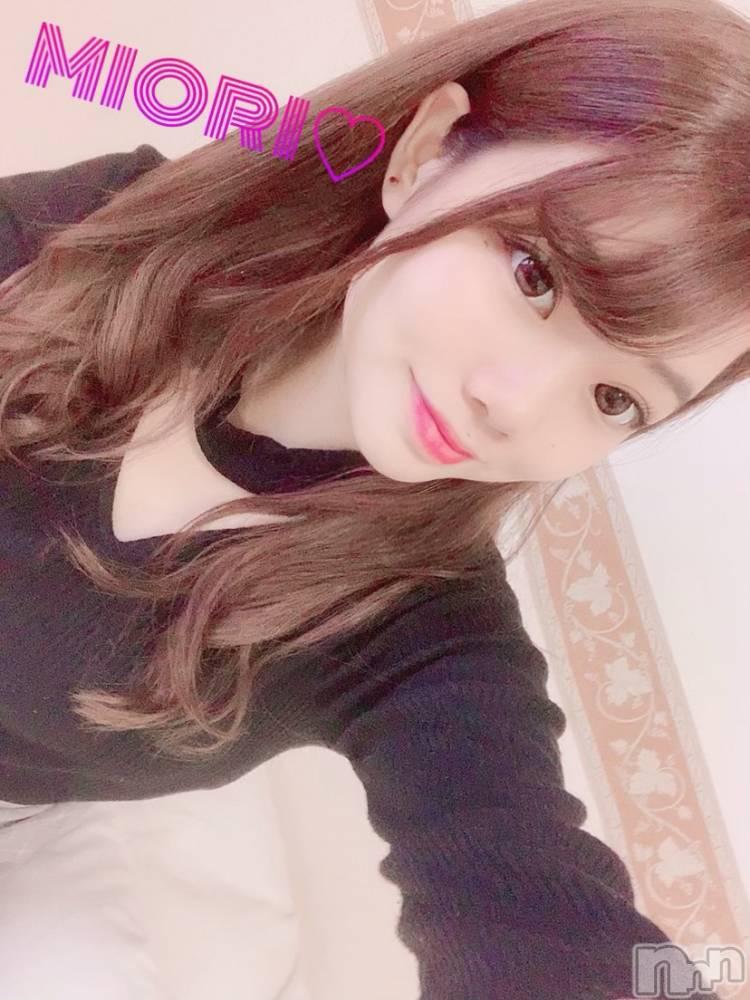 長岡デリヘルROOKIE(ルーキー) 新人☆みおり(19)の8月18日写メブログ「おれい♪」