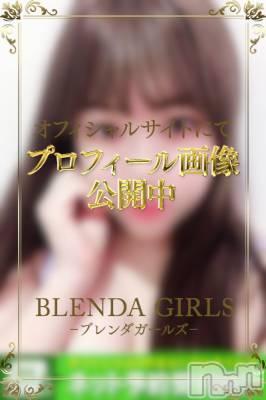 あおい☆Iカップ(20) 身長163cm、スリーサイズB98(G以上).W58.H88。上田デリヘル BLENDA GIRLS(ブレンダガールズ)在籍。