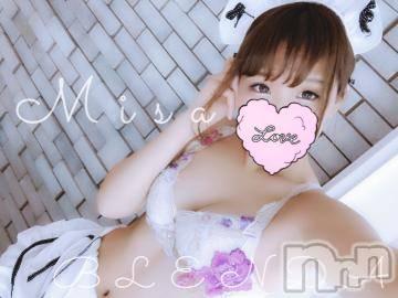 上田デリヘルBLENDA GIRLS(ブレンダガールズ) みさ☆清楚系(22)の8月21日写メブログ「えろ」