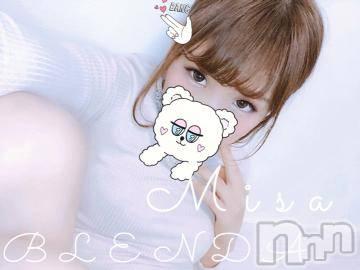 上田デリヘルBLENDA GIRLS(ブレンダガールズ) みさ☆清楚系(22)の8月22日写メブログ「ラスト?」