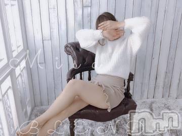 上田デリヘルBLENDA GIRLS(ブレンダガールズ) みさ☆清楚系(22)の8月22日写メブログ「もこもこ」