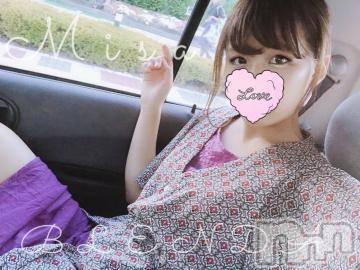 上田デリヘルBLENDA GIRLS(ブレンダガールズ) みさ☆清楚系(22)の8月22日写メブログ「?」