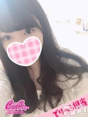 体験 ねお(18) 身長152cm、スリーサイズB86(D).W57.H84。新潟手コキ CECIL新潟店在籍。
