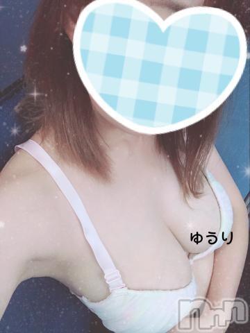 長野メンズエステCLUB-ピアチェーレ(クラブピアチェーレ) ゆうり(21)の2019年10月12日写メブログ「台風だけど、」