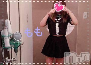 上田デリヘルBLENDA GIRLS(ブレンダガールズ) うみ☆エロカワ(23)の8月26日写メブログ「ありがとう??」