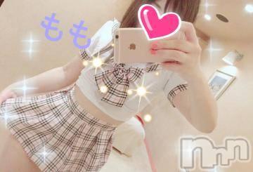 上田デリヘルBLENDA GIRLS(ブレンダガールズ) うみ☆エロカワ(23)の8月27日写メブログ「移動中??最終日だよ!!!」