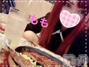 上田デリヘルBLENDA GIRLS(ブレンダガールズ) もも☆エロカワ(23)の10月12日写メブログ「Hちゃんへ??」