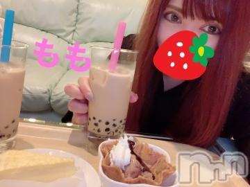 上田デリヘルBLENDA GIRLS(ブレンダガールズ) もも☆エロカワ(23)の2019年10月12日写メブログ「ありがとう??」