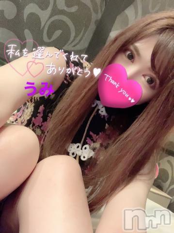 上田デリヘルBLENDA GIRLS(ブレンダガールズ) うみ☆エロカワ(23)の2020年7月1日写メブログ「Mちゃんへ?((((〃・ω・)ノ??」