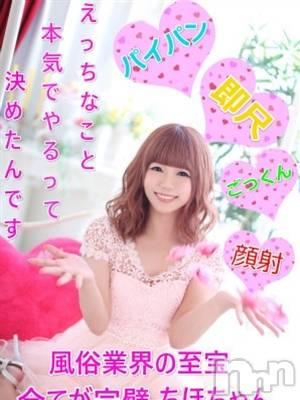 ちほ☆☆☆☆☆(26) 身長152cm、スリーサイズB84(C).W56.H81。上田デリヘル Apricot Girl(アプリコットガール)在籍。