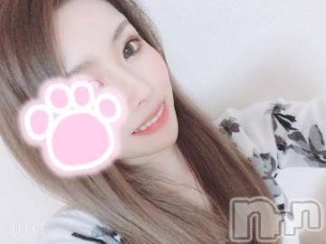 上田デリヘルBLENDA GIRLS(ブレンダガールズ) あいか☆美ギャル(21)の11月25日写メブログ「Aika:到着っ?????」