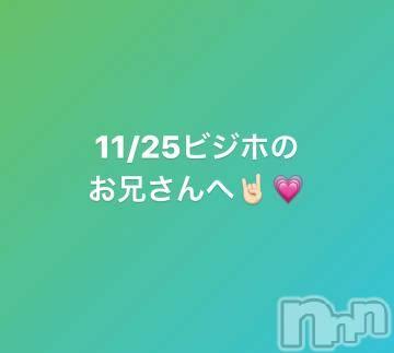 上田デリヘルBLENDA GIRLS(ブレンダガールズ) あいか☆美ギャル(21)の11月26日写メブログ「Aika:昨日の???」