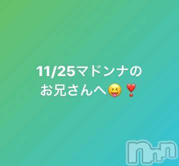 上田デリヘルBLENDA GIRLS(ブレンダガールズ) あいか☆美ギャル(21)の11月26日写メブログ「Aika:昨日のお礼???」