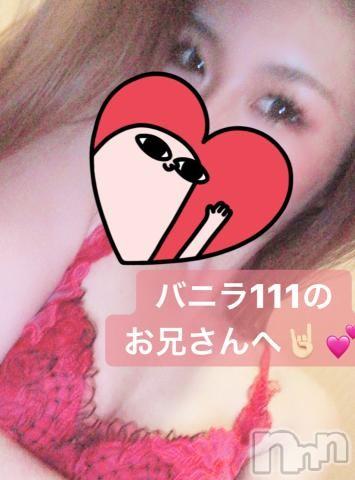上田デリヘルBLENDA GIRLS(ブレンダガールズ) あいか☆美ギャル(21)の2019年11月25日写メブログ「Aika:バニラ111????」