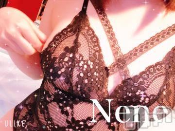 新潟ソープ 新潟バニーコレクション(ニイガタバニーコレクション) ネネ(20)の9月24日写メブログ「夜も??」