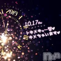 松本駅前キャバクラ club Eight(クラブ エイト) れいなの10月17日写メブログ「今日は」