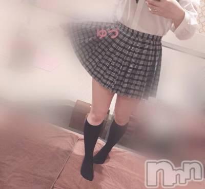 松本デリヘル Cherry Girl(チェリーガール) ドM☆ゆづき(22)の8月25日写メブログ「♡お礼の日記♡」