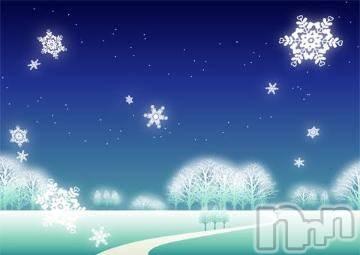 長野デリヘル OLプロダクション(オーエルプロダクション) 星乃 つき(25)の1月18日写メブログ「☆寒くなるね☆」