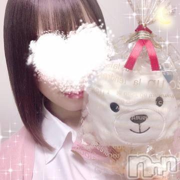 長野デリヘル OLプロダクション(オーエルプロダクション) 星乃 つき(25)の2月8日写メブログ「☆パシャリ☆」