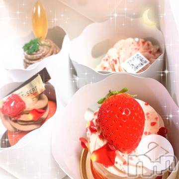 長野デリヘル OLプロダクション(オーエルプロダクション) 星乃 つき(25)の2月9日写メブログ「☆明日☆」