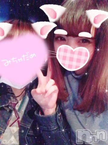 上田デリヘルBLENDA GIRLS(ブレンダガールズ) めう☆痴女美乳(21)の8月29日写メブログ「うれしいっ、、!」
