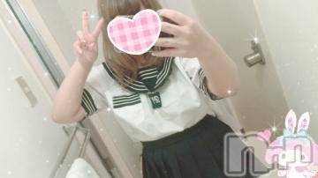 上田デリヘルBLENDA GIRLS(ブレンダガールズ) めう☆痴女美乳(21)の8月29日写メブログ「これから」