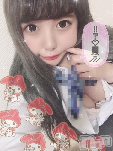 上田デリヘルBLENDA GIRLS(ブレンダガールズ) めう☆痴女美乳(21)の2019年10月12日写メブログ「大丈夫???」