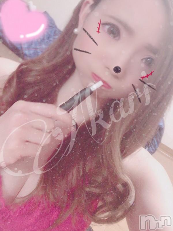 新潟デリヘルFantasy(ファンタジー) あかり(21)の2019年11月9日写メブログ「♡♡♡」
