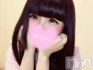 新潟デリヘルSecret Love(シークレットラブ) ひな☆G乳ロリ娘(21)の10月15日写メブログ「おはよう◎」