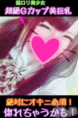 体験ひな☆美少女(21) 身長157cm、スリーサイズB91(G以上).W59.H88。新潟デリヘル Secret Love(シークレットラブ)在籍。