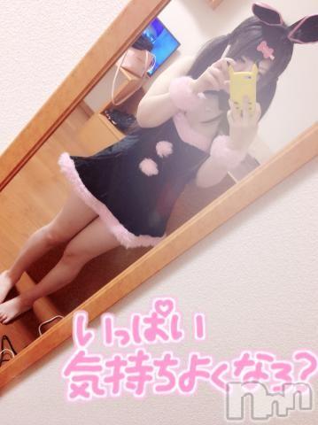 新潟デリヘルSecret Love(シークレットラブ) ひな☆G乳ロリ娘(21)の2019年9月13日写メブログ「待機してるよん☆」