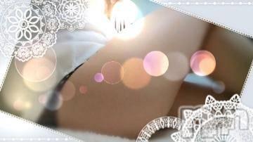 松本ぽっちゃり ぽっちゃりお姉さん専門 ポチャ女子(ポッチャリオネエサンセンモンポチャジョシ) 美香お姉さん(39)の2月21日写メブログ「予定変更」