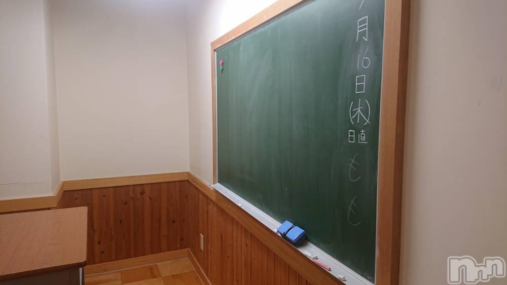 上田デリヘルBLENDA GIRLS(ブレンダガールズ) もも☆才色兼備(23)の1月17日写メブログ「昨日のお礼だよ?( ???? ?)」
