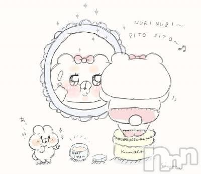 上田デリヘル BLENDA GIRLS(ブレンダガールズ) もも☆才色兼備(23)の7月13日写メブログ「今日ね?」