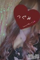 新潟駅前クラブ・ラウンジ会員制Club Leara(カイインセイ クラブ レアラ) つぐみの5月4日写メブログ「見た?」