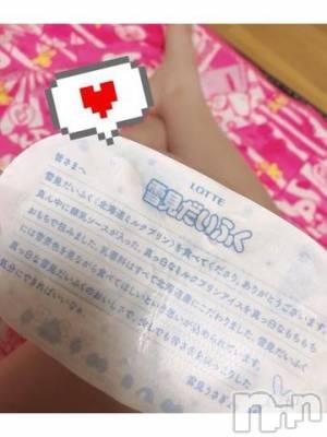 上越デリヘル 密会ゲート(ミッカイゲート) 真澄(ますみ)(38)の1月31日写メブログ「ほっこり、、」