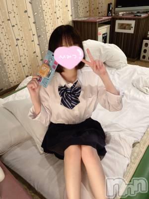 長岡デリヘル 純・無垢(ジュンムク) さゆき(19)の9月25日写メブログ「手がああああぁぁ」
