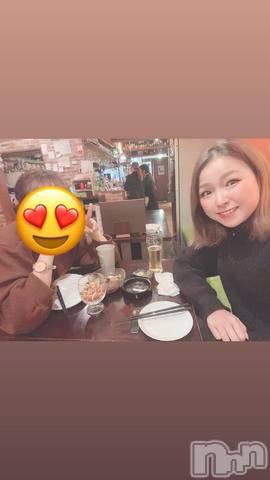 古町スナックEGOIST(エゴイスト) 紅華の1月5日写メブログ「新年からさいくうう!!」