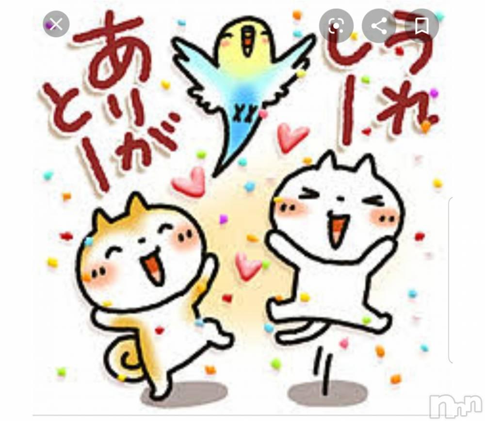 上越デリヘル妖美な天使と女神(ヨウビナテンシトメガミ) 【可愛系】かがみ(30)の12月5日写メブログ「感謝です(*つー`*)エヘッ」