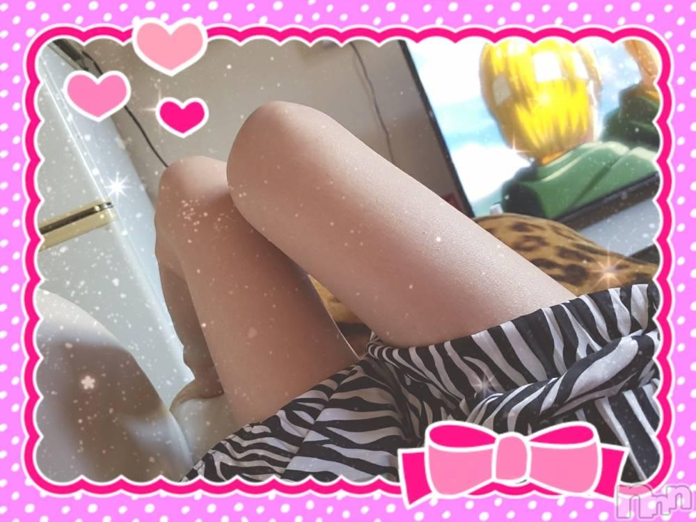 上越デリヘル妖美な天使と女神(ヨウビナテンシトメガミ) 【可愛系】かがみ(30)の5月24日写メブログ「今日の(*^^*ゞ」